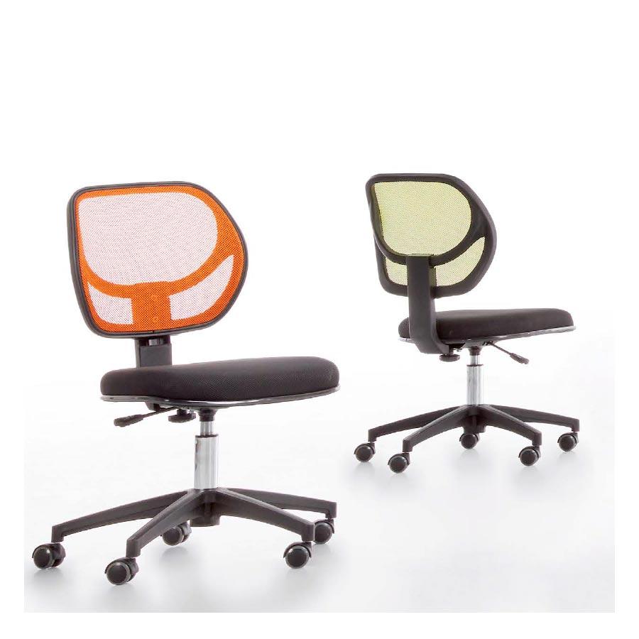 Silla de oficina m400 dise o y comodidad para tu escritorio for Sillas de oficina de diseno