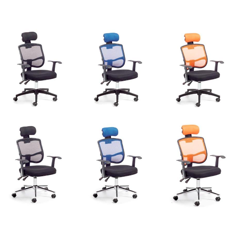 Silla de oficina m868 una silla especialmente dise ada for Sillas comodas para trabajar